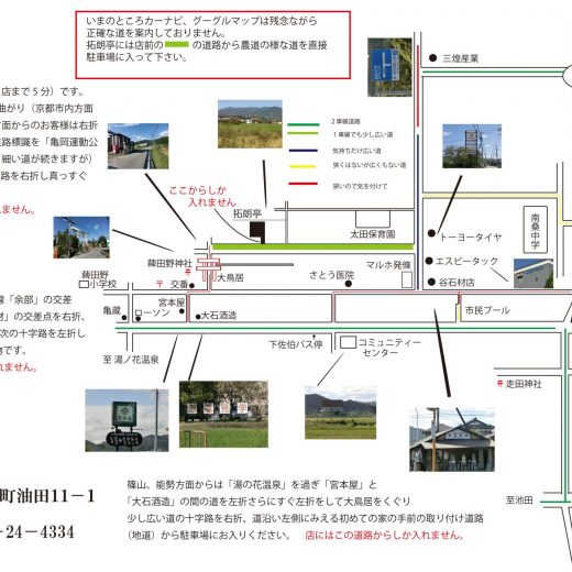 web用地図2